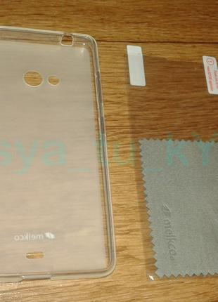 Силиконовый чехол Melkco + защит. пленка для Nokia Lumia 540
