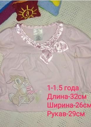 Кофта на девочку 1-1.5 года 💥 распродажа disney