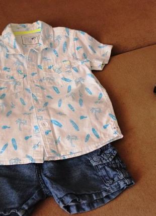 Комплект шорты и рубашка Mothercare на 2 года