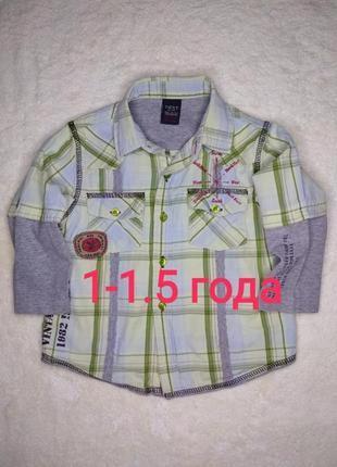 Стильная рубашка на мальчика в клеточку 1-1.5 года 💥 распродаж...