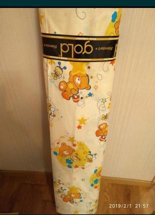 Ткань для детского постельного белья Бязь Голд, ширина 220см