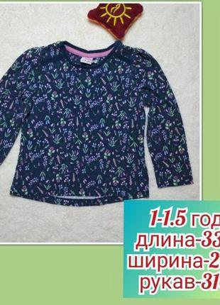 Реглан лонгслив на девочку 1-1.5 года 💥 распродажа mini club