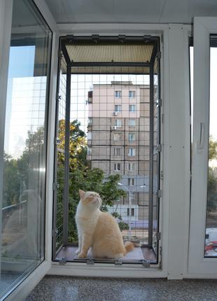 """Балкон для выгула кошек, по почте. """"Броневик"""" Днепр."""