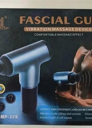 Мышечный массажер fascial gun mp-320 ручной массажер для тела