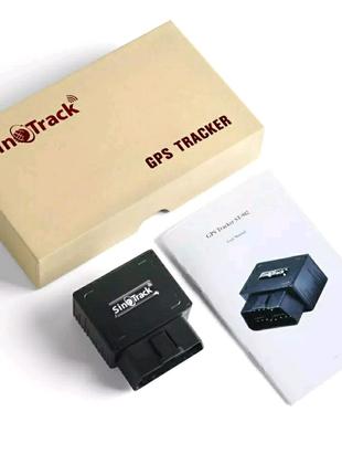 GPS трекер Sinotrack ST-902
