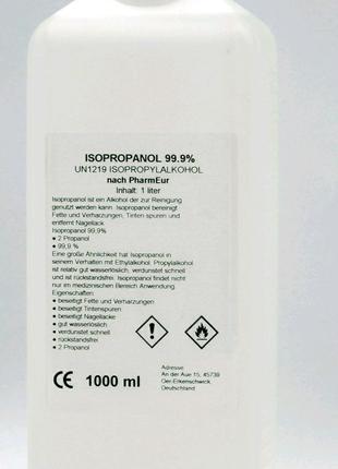 ИЗОПРОПАНОЛ/ИПС/Спирт изопропиловый /изопропил/растворитель