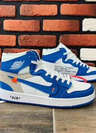 Nike Air Jordan x OFF-White ⏩ 40-42