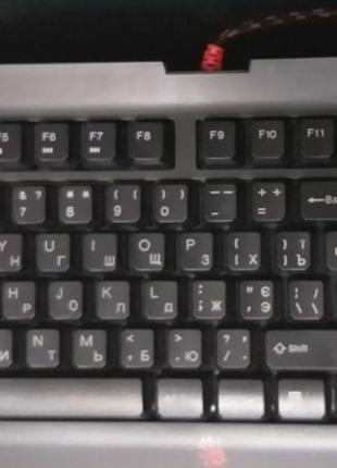 Клавиатура мембранная BLOODY Q100