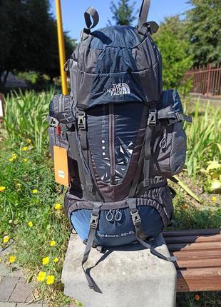 Рюкзак туристический с вентилируемой спиной  80+5 l
