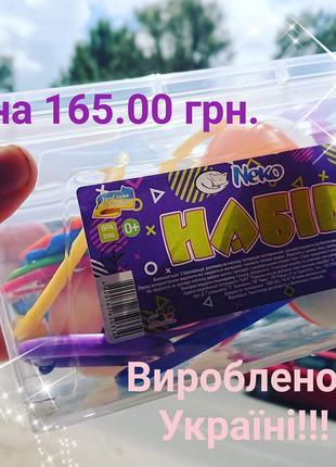 """Набір брязкальця  (погремушки) Українського виробника ТМ """"Neko"""""""