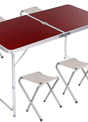 Стол  для пикника + 4 стула, чемодан