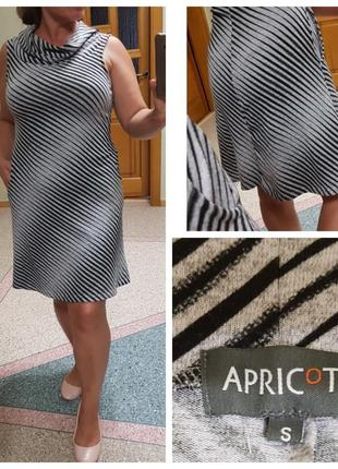 Трикотажное полосатое платье apricot с карманами