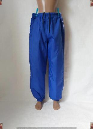 Новые качественные мужские спортивные штаны с плащевки в синем...