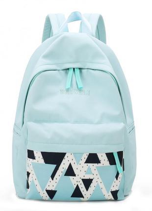 Рюкзак, городской рюкзак, голубой. треугольник.