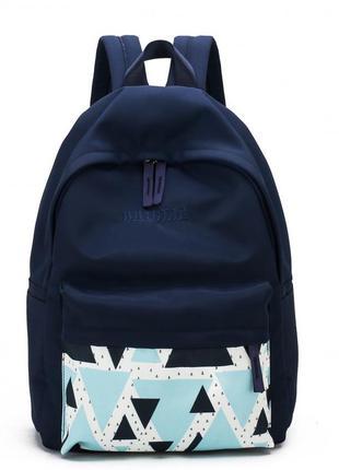 Рюкзак, городской рюкзак, синий. треугольник.