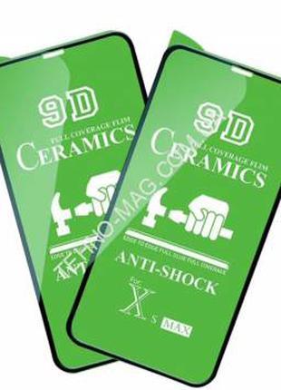 Защитное стекло Ceramics iPhone X / iPhone XS / iPhone 11 Pro