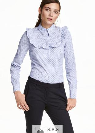 Обалденная блуза / рубашка  в полоску и горох с оборкой h&m