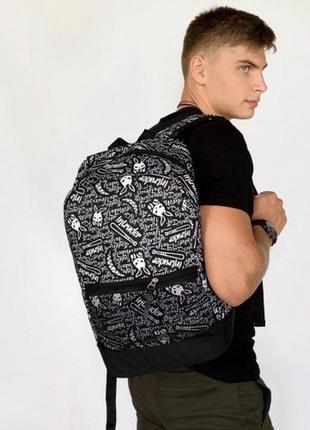 Рюкзак городской школьный мужской