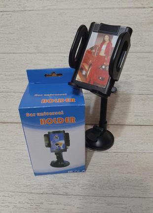 Держатель для телефона или планшета автомобильный на лобовое