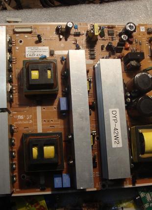 Блок питания DYP-42W2 для Samsung плазма 42