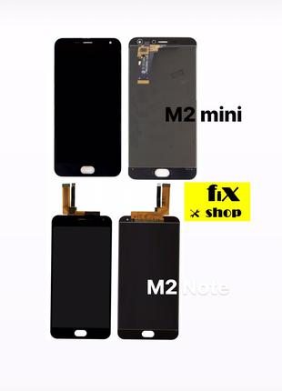 Дисплей Meizu M2 Note M571/M 2 mini M578 с сенсором тачскрином)