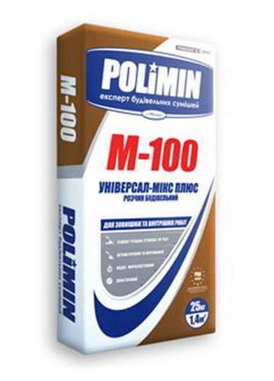Полимин М-100 раствор строительный по 25кг