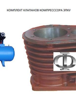 Блок цилиндров компрессора ЭПКУ