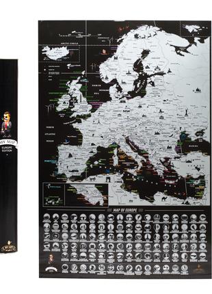 Скретч карта Европы My Map Europe edition (английский язык)