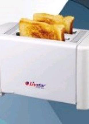 Тостер, lsu-1235