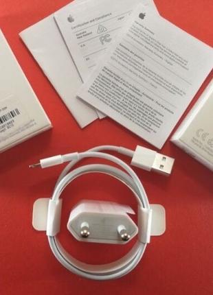 Оригинальный комплект зарядка кабель для iphone айфона 5/6/7/8/Х(