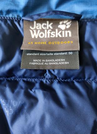 Легкий пуховик Jack Wolfskin