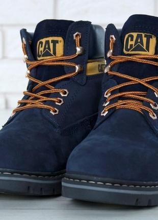 Мужские кожаные ❄️зимние❄️ботинки \сапоги caterpillar blue. ca...