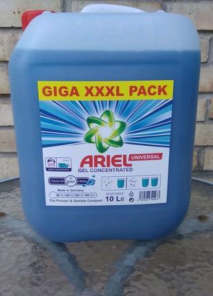 Гель для стирки германия ariel 10L есть опт! ариель 10 литров