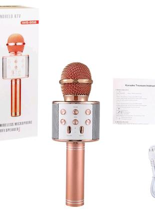 Беспроводной микрофон-караоке, золотой