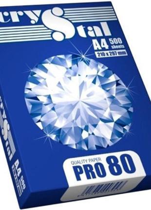 Бумага офисная Crystal Pro 80 A4 500 листов