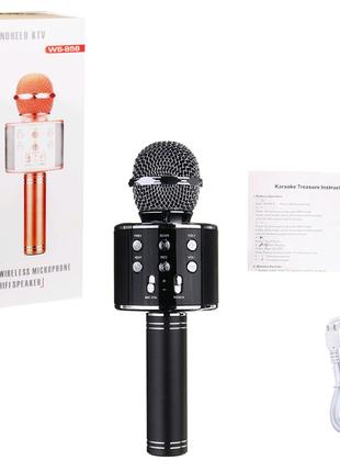 Беспроводной микрофон-караоке (чёрный)