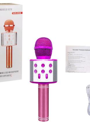 Беспроводной микрофон-караоке (розовый)