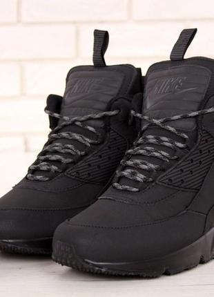 Мужские зимние кроссовки \ботинки найк nike air max 90 sneaker...