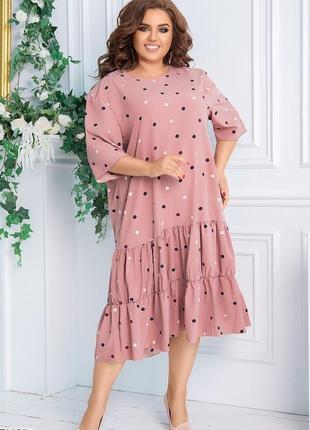Распродажа платье женское большого размера, жіноче плаття бата...