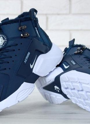 Мужские зимние кожаные кроссовки \ботинки найк nike huarache x...