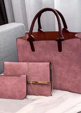 Стильный набор! сумка+клатч+кошелек!