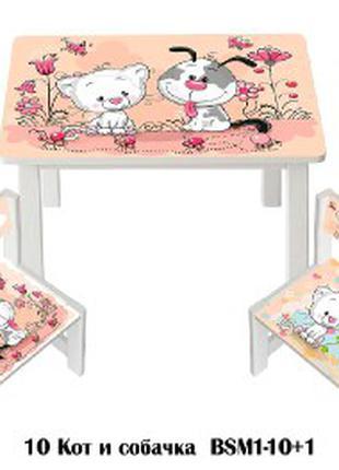 Стол детский со стулом, есть выбор расцветок