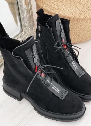 Повседневные ботинки деми,эко замша
