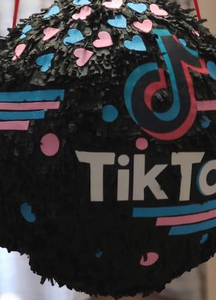 Пиньята ТикТок