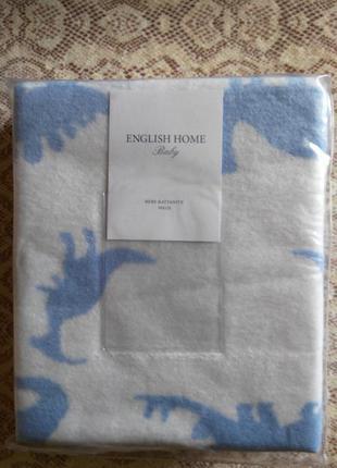 Одеяло детское english home