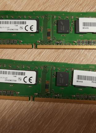 Оперативаня память для компьютера 4gb ddr3 1600Mhz Micron