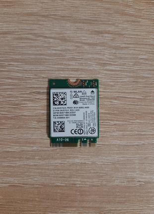 Сетевая карта / Wi-Fi адаптер Intel 7265 M.2 key E Dell E5450