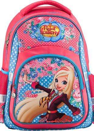 """Рюкзак для младшей школы ТМ """"Kite"""" (Германия)."""