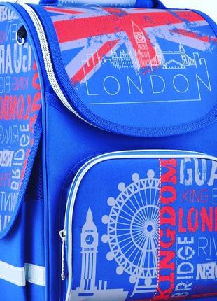 """Каркасный школьный рюкзак для мальчишек младшей школы ТМ """"Smart"""""""