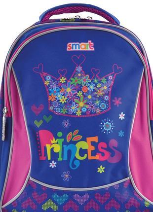 """Школьный рюкзак для девочек младшей школы ТМ """"Smart"""""""